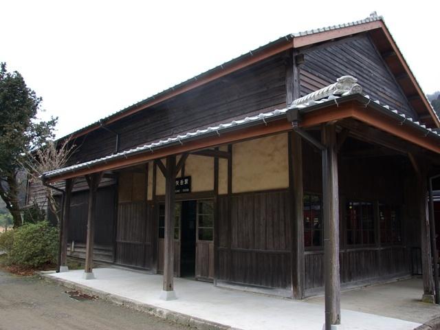 Yadake