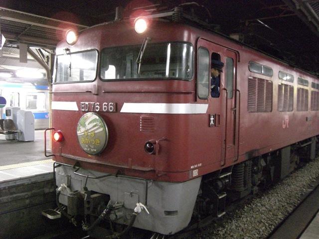 Nahaakatsuki02