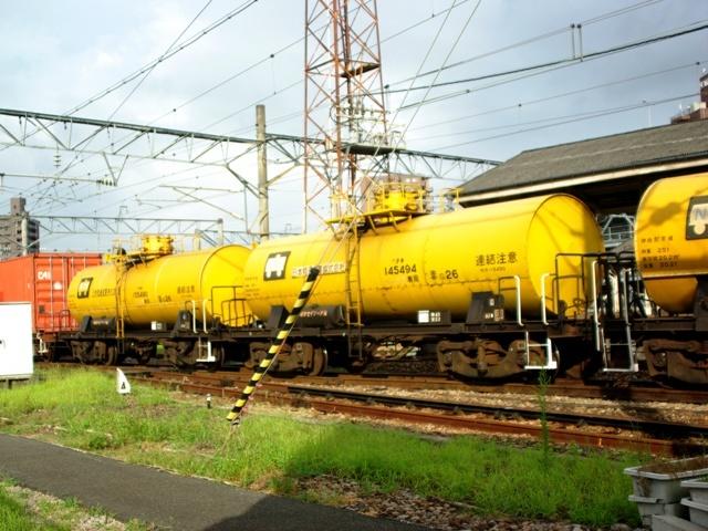 Imgp19584175