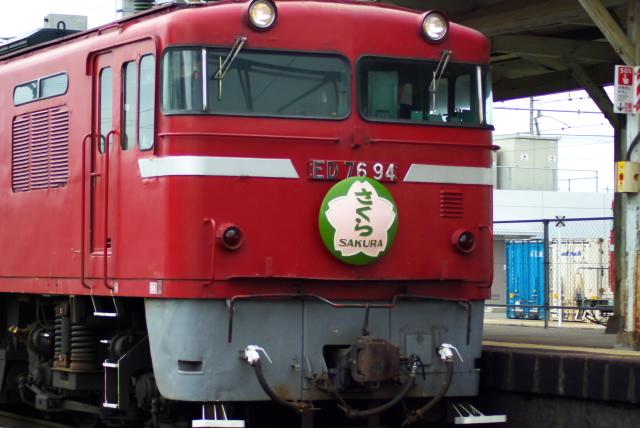 Imgp4337a