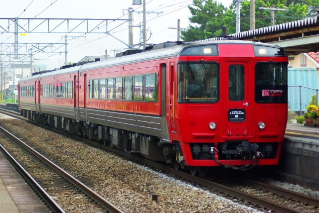 20090613e