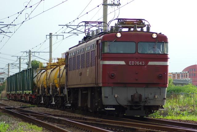 20090712b