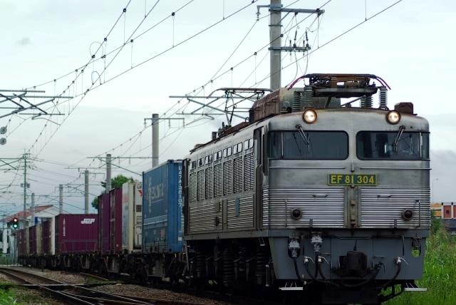 20090809a