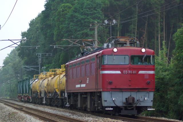 20090814a