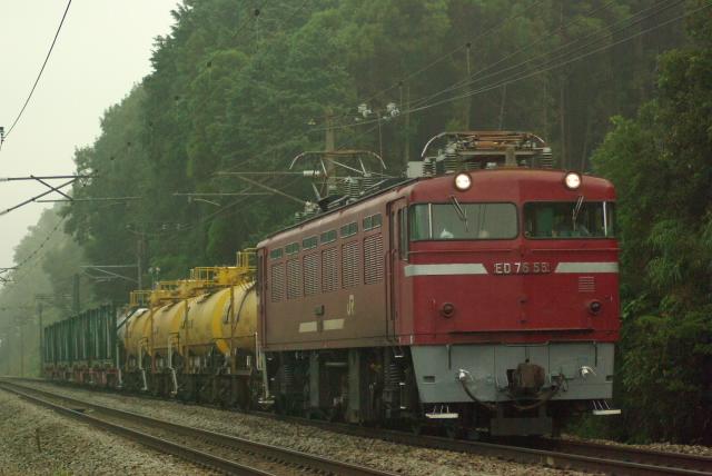 20090913a