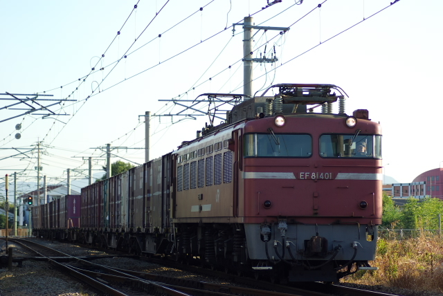 20090920a