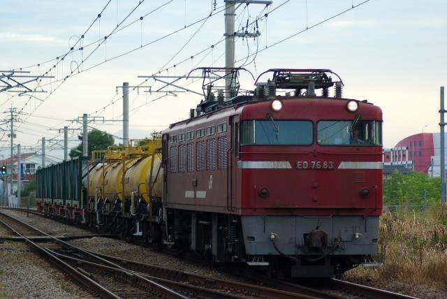 20090926c