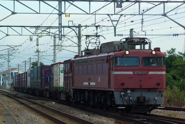 20090926e