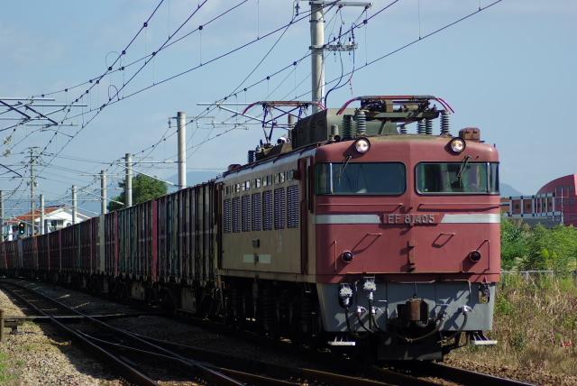 20091003a