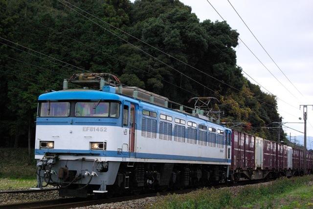 20091206b