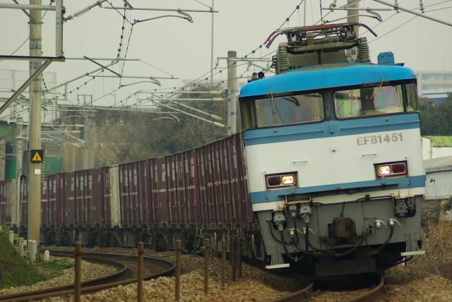 20100116a