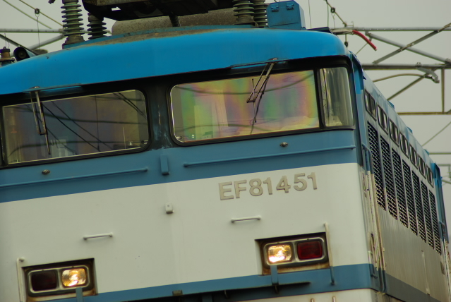 20100116b