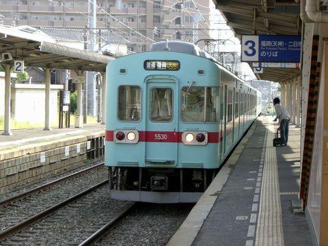 Nishitetsu02