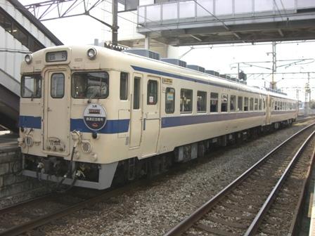 Kiha2801