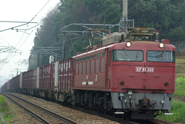 20100313b