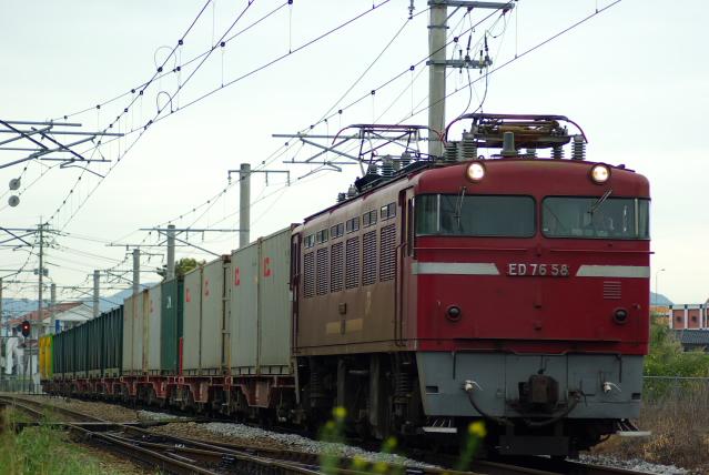 20100410a
