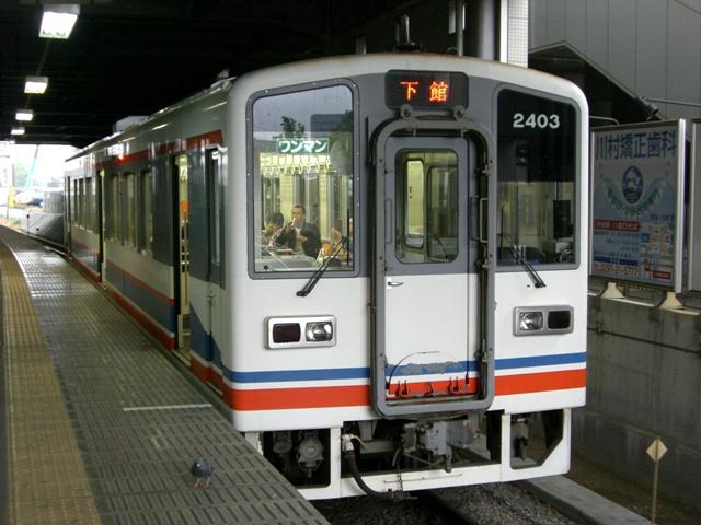 20100511a