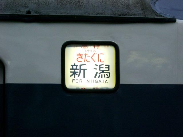 20100513e