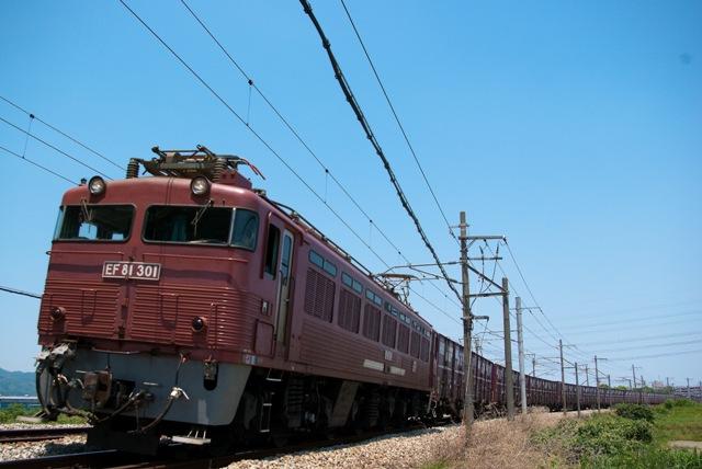 20100605