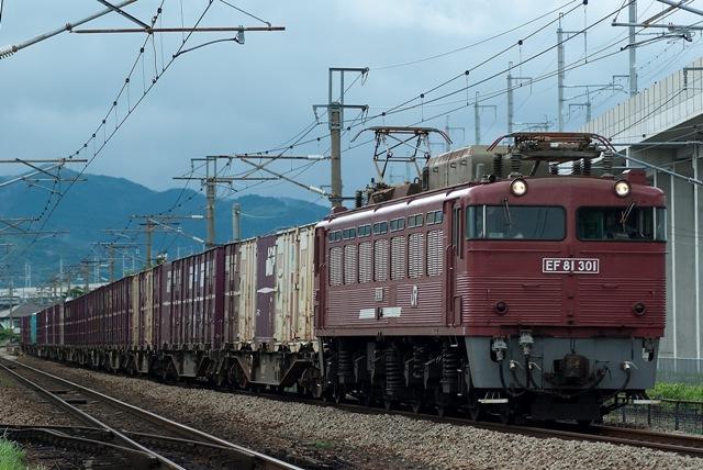 20100620b