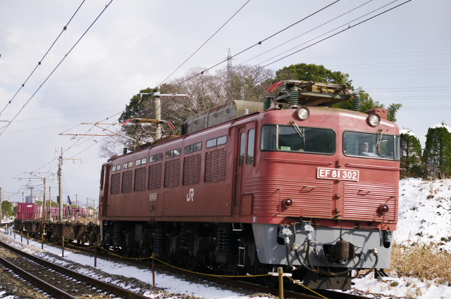 2011_01_30a