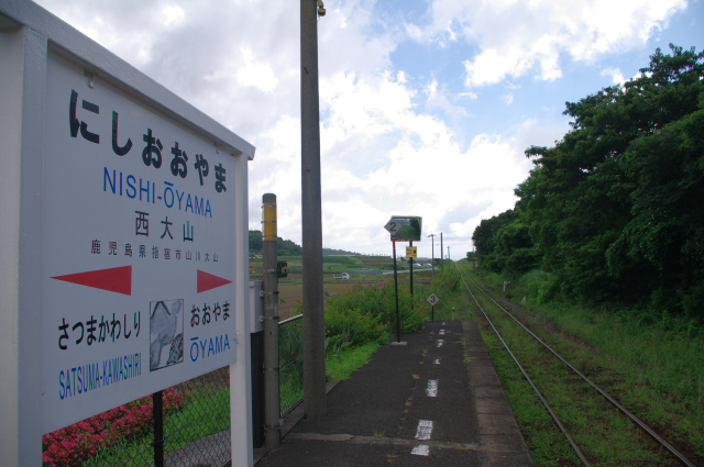 2011_08_17a