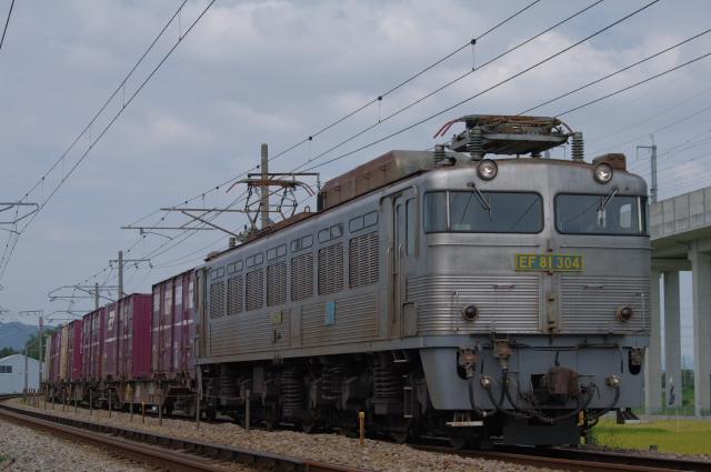 2011_09_27b