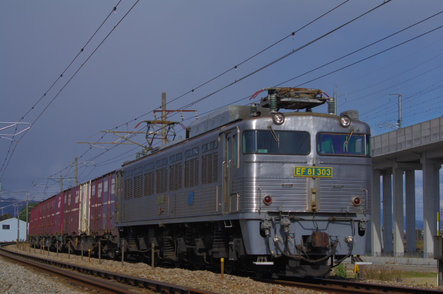2011_12_25a
