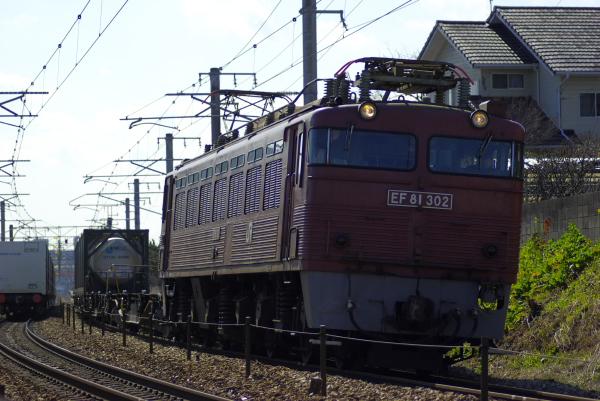 2012_02_11c