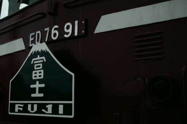 2012_09_09e