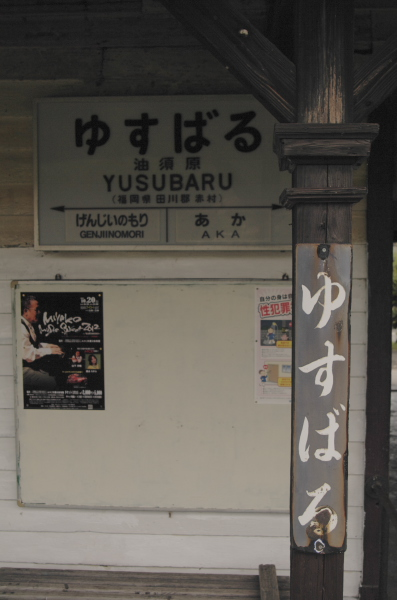 2012_09_23l