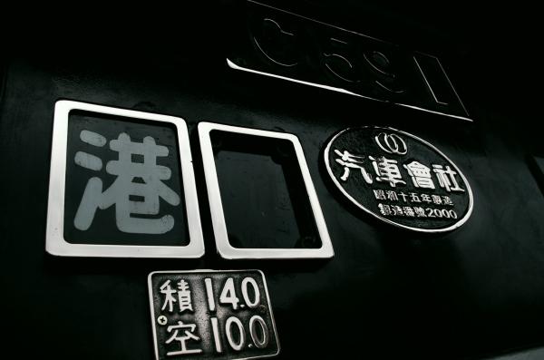 2012_10_14e