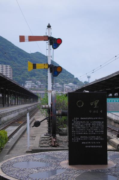 2012_10_14f