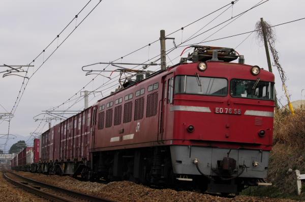 2013_02_09e