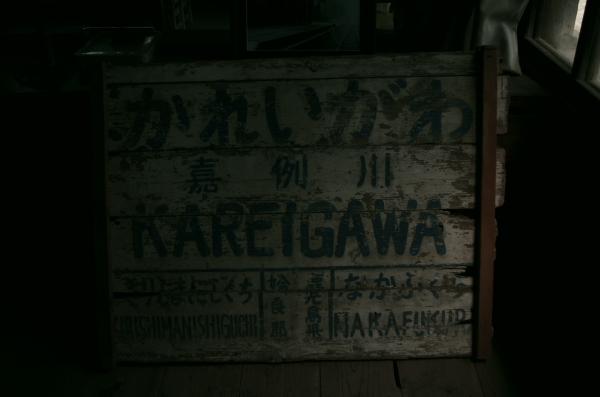 2013_07_13u