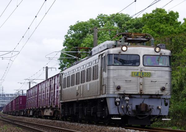 2014_04_29a