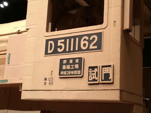 2014_08_30e