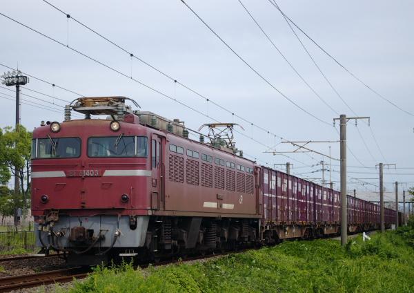 2014_09_14a